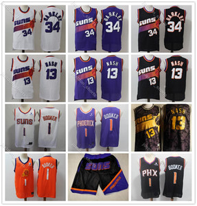 Mens