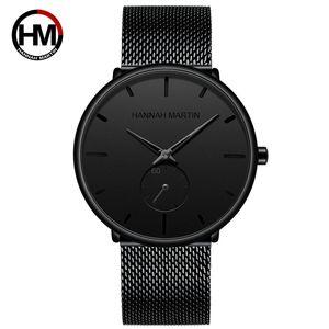 Simplicidad de los hombres Reloj de cuarzo Dial pequeño Acero inoxidable Cinturón de malla Impermeable Ultra-delgado Calendario Reloj Vogue Homme Reloj