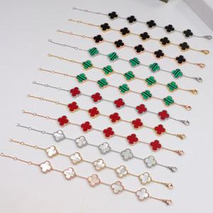 Neues neues heiße Art und Weise Marke Titan Stahlarmband 18K Gold stieg Silber Shell Blatt Armband für Mode Frauen und Paare Geschenke