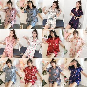 Verano encantador encanto mujeres ropa de dormir moda diseño suelto dama seda ropa nocturna 14 patrones suaves niñas imprimidas pijamas conjunto