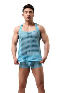 2019 Summer Men's Sexy Fashion Pajamas Set Fishing Net Hollow Breathable Vest Tight Transparent Underwear