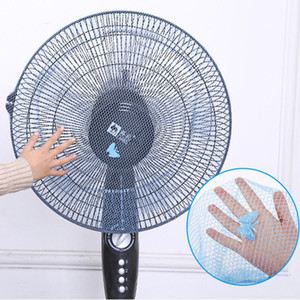 Home Necessary Nylon Fan Cover For Kids Baby Finger Safety Electric Fan Net Dust Protection Cover Free Shipping