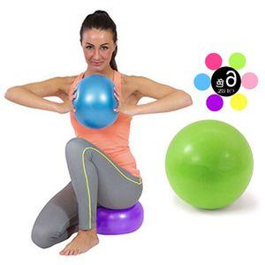 Nueva 25cm Yoga bola del ejercicio gimnástico de fitness Pilates bola del ejercicio de la gimnasia de la yoga Entrenamiento cubierta Core