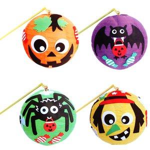 DIY calabaza de Halloween linterna portátil de niños Juguetes de Halloween Party Light Papel calabaza calabaza de luz LED Decoración Bar