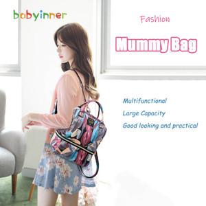 Babyinner Fashion Mummy Bag Large Capacity Backpack Multifunctional Waterproof Nursing Diaper Bag Maternity Print Outing Handbag