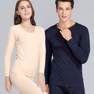 2020 men's warm underwear Lycra solid color round collar Warm set pants suit pants suit red women's autumn clothes and trousers set