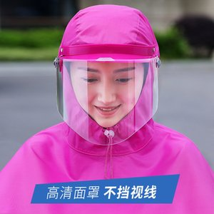 FwQwD Electric battery raincoat single women's protective helmet bicycle Protective Motorcycle motorcycle thickened large mask covering face