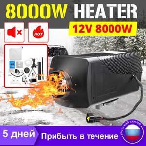 12V 8000W 8KW LCD Monitor Air Diesels Fuel Heater Car Heater PLANAR w  for RV Car Truck Motor Home Boat Bus Motorhome