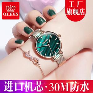 Acero Mujer marca de relojes de mujer de cuarzo de oro inoxidable señoras ultra delgado reloj de pulsera de relojes de lujo de agua del reloj resistente J190507