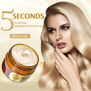 PURC Magical маска лечения 5 секунд Ремонта Frizzy делает волосы мягкими гладкими 60мл кератин ухода Лечения волос волос
