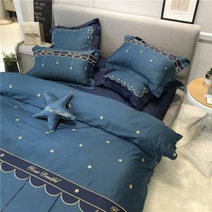 고품질 스타 자수 7 개 100면 여자 귀여운 스타 블루 웨딩 세트 디자이너 킹 퀸 사이즈 이불 커버 침대 스커트 베개