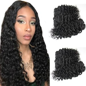 H A Brazilian Water Wave Hair Bundles Peruvian Malaysian Indian 100 %Unprocessed Human Hair Wefts Natural Color 10 -28 Inch
