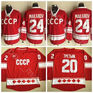 CCCP 1980 Russland Hockey Jersey Ice 24 Sergei Makarov 20 Vladislav Tretiak Rot Weiß Alle genähten Haus für Sportfans Hohe Qualität