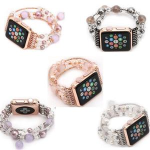 애플 시계 38mm의 40mm에서 42mm의 44mm 시리즈 1 명 2 3 4 5 디자이너 여성 진주 손목 패션 마노 팔찌 iwatch 밴드 호환 팔찌
