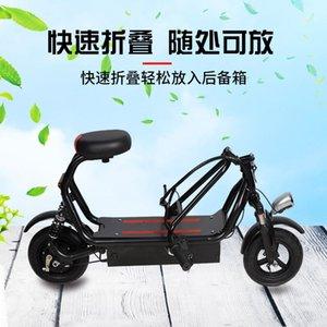 10-дюймовый мини-складной бег на длинные дистанции Wang Parent-Child Small Harley двухколесный электромобиль может вместить 48V свинцово-кислотную литиевую батарею