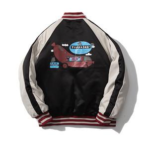 Unisex Damen Herren Aufmaß Designer Bomberjacke Luxus-Mantel Marke Jacke Baumwolle gefütterte Jacke gedruckte Stickerei beiläufige B103156Z