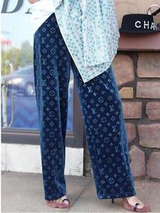 La dernière conception de femmes jambe large pantalon européenne et les lettres imprimées américaines mode Velvet Polyvalent Casual Pantalon taille haute