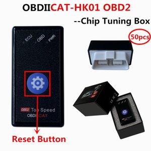 50pcs lot OBDIICAT HK01 DHL Free Super OBD2 Car Chip Tuning Box Plug and Drive SuperOBD2 PowerProg More Torque As Nitro OBD2
