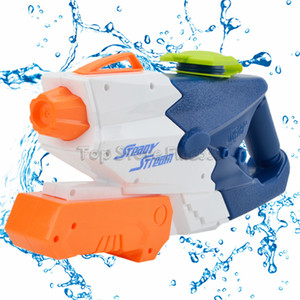 Kids Water Shooting Toy uper Blaster Water Gun Kids Adult Super Power Squirt Gun for Boys Girls