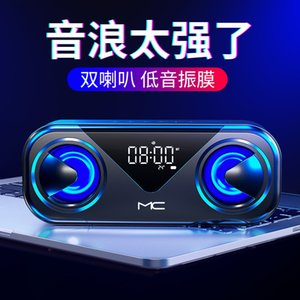New Bluetooth Speaker Wireless Alarm Clock Home Phone Mini Audio Heavy Subwoofer Diaphragm Large Volume Double Speaker
