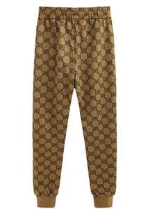 Printemps, nouveau pantalon décontracté pour femmes de style européen et américain à imprimé animalier