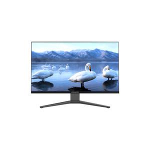 IPASON GF273 27 inç e-spor 240Hz Oyun Monitor 1ms Tepki İçin PUBG Bilgisayar LCD Duvara Monteli Kaldırma Parantez PS4 Destek