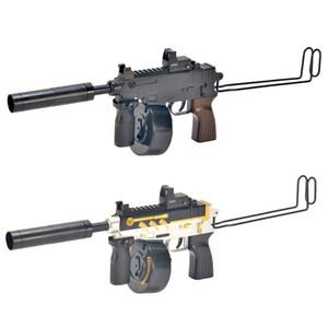 Yao Le Scorpion élevé avec jouant de la batterie version électrique obus de balles pistolet à eau d'eau éclate d'armes à feu de garçon de jouet interactif CS