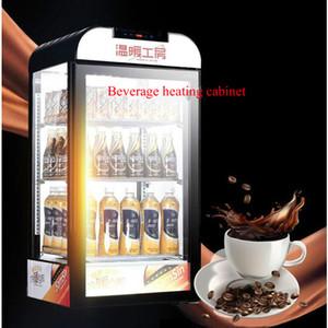 Macchina calda delle bevande del termostato commerciale della bevanda dell'armadio di visualizzazione della bevanda di 3 strati 80L