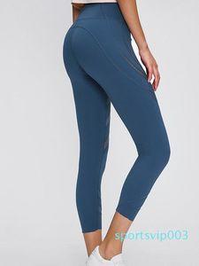 LU-35 High Waist Women yoga Pushing Limits Fast and Fierce Crop Sports Align Elastic Fitness Leggings Slim Running Gym Seven points Pants