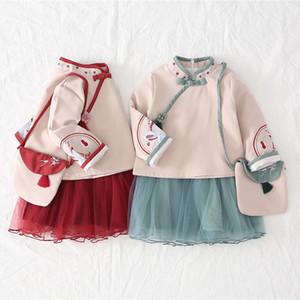 Stile etnico neonate Hanfu vestito delle ragazze ricamato nappa Cross-corpo Mesh gonna a due pezzi di moda