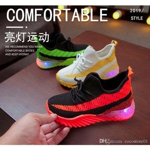 True Form Infant v2 Hyper space Kids Running shoes Clay Kanye West Fashion toddler trainers big small boy girl Children Toddler sneaker