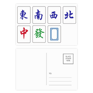Chinese Culture Mahjong Game Postcard Set Birthday Thanks Card Mailing Side 20pcs