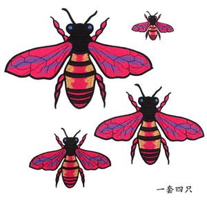 1 세의 자 수 패치철에 꿀벌 패턴 4 개 조각 아플리케 금속 장식용 액세서리 퀼트에 대한 워크 diy 로즈 골드