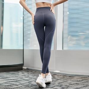 여성 피트니스 바지 섹시한 높은 허리 Hiplifting 스포츠 레깅스 운동 Gymwear 슬리밍 실행 긴밀한 요가 바지 빠른 건조