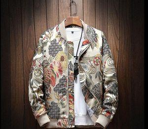 Men Jacket Coat Man Hip Hop Streetwear Men Jacket Coat Bomber Jacket Men Clothes
