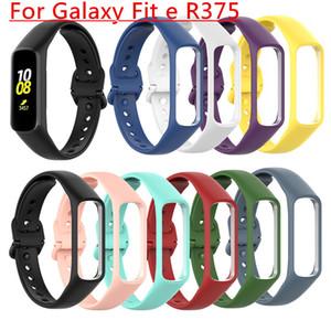 Yeni Akıllı Watch Band Bilek Bandı Kayışı Fit e R375 Kordonlu Saat TPU Ayarlanabilir Bilezik Spor Değiştirme Samsung Galaxy Fit-e Akıllı Bant