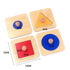 4PCS / 부지 몬테소리 교육 나무 장난감 기하학 모양은 여러 가지 빛깔의 손을 잡고 플레이트 수학 완구 학습 유아 4 개 세트 세트