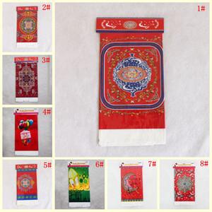 108 * 180cm plastique jetables Tablecloth l'Aïd al-Fitr Ramadan Tableau couverture imperméable Tableau tissu pour l'Islamisme musulmane Décoration DBC DH1408