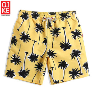 Swimming trunks for men sexy mesh shorts board shorts swimsuit quick dry surfing liner board briefs mesh