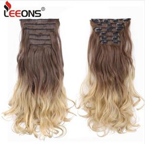 22 인치 긴 곱슬 가짜 머리 클립 16 클립 머리 확장 천연 합성 머리 내열성 섬유 머리카락 ombre 색상