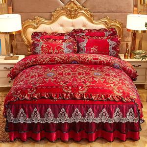 유럽 스타일의 침구 세트 양털 직물 침대 시트, 이불 커버 베개 커버의 4 개