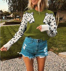 Padrão Camisolas Moda painéis capuz Camisolas Casual manga comprida gola Camisolas Womens Vestuário Womens Designer Leopard