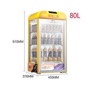 220V Vetrina riscaldamento riscaldamento commerciale latte giallo termostato vino macchina per riscaldamento bevande macchina per bevande calde