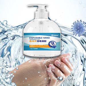 500ml No Clean Hand Sanitizer High-efficiency Washing Freie Handseife Einweg Desinfektion Hand Sanitizer Gel Home Office BH3197 TQQ