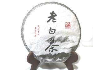 More and more fragrant 350g. Fuding white tea, Shoumei Alpine tea, 2017. Authentic white tea of Taimu mountain. Free delivery