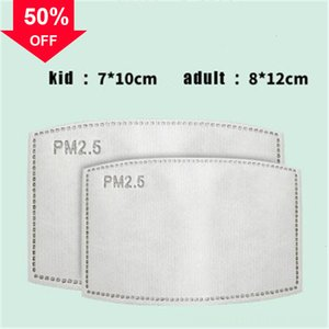 MYAKh 2 5 Safe Anti Dust Breathable K pm2.5 filter activate children Face Mask carbon 3 Layer Pad 95% Filtration