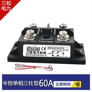 Semi-controlled Single-phase Rectifier Module MFQ60A 100A 40A 80A 600V 1600V 1200V