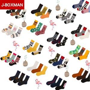 Happy Socks femminile Flower Stampa unisex coreano calzini divertenti per gli amanti Coppie retro medio Vintage Hip-Uomo