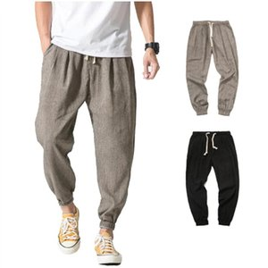 Men's jogging casual pants Japanese street elastic rope linen cotton linen pants lantern Haran Chinese size 5xl