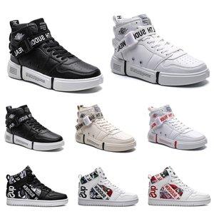 2020 Não Marca Men 1 Utility clássico Black White mulheres sapatos casuais Skateboarding altos formadores Sports Sneakers tamanho 36-44 Item # 121